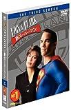 LOIS&CLARK/新スーパーマン〈サード・シーズン〉セット1[DVD]