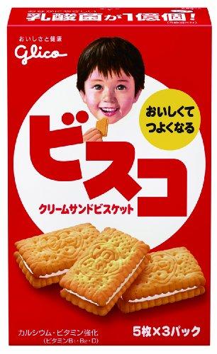 江崎グリコ ビスコ 15枚×10箱 クッキー(ビスケット) お菓子 乳酸菌