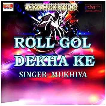 Roll Gol Dekha Ke - Single
