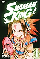 SHAMAN KING(1) (マガジンエッジKC)