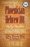 Phoenician Hebrew 101 (Deuteronomy Chapter 28: I Can Read | Biblical Phoenician Hebrew)