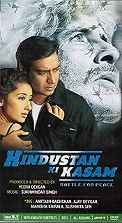 Hindustan Ki Kasam (Brand New Single Disc Dvd, Hindi Language, With English Subtitles, Releasaed By Moserbaer)