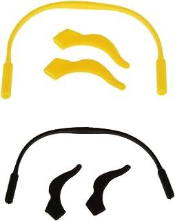 HOMYL 2pcs Elastic Soft Silicone Anti Slip Eye Glasses Glasses Sunglasses Strap Sports Band Cord Holder Rope for Kids Children