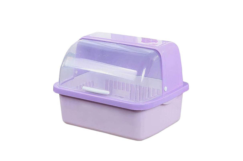 ほのめかす評判ネックレット[えみり] 水切りラック 食器収納 食器棚 キッチン収納 フタ付き 箸立て付き 食器乾燥ボックス 食器保管 大容量 防塵 防汚 抗菌 プラスチック 8色 パープル