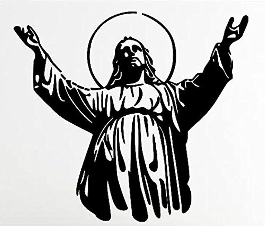 JESUS Christ Son God Religious Wax Seal Stamp