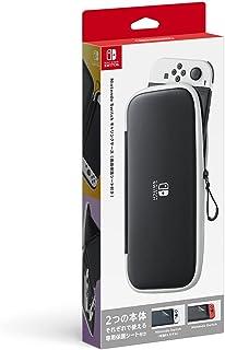 【任天堂純正品】Nintendo Switchキャリングケース(画面保護シート付き)