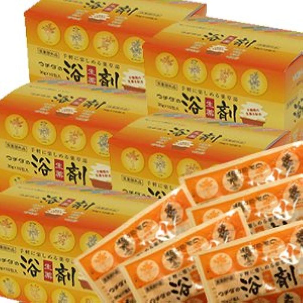 組み合わせ素人電池【5箱50包+10包】 ウチダの浴剤 30g×10包入×5個(50包)+10包おまけ付き