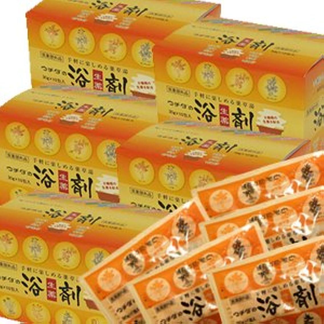 目指す社交的経歴【5箱50包+10包】 ウチダの浴剤 30g×10包入×5個(50包)+10包おまけ付き
