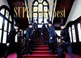 SUPER Very best(初回生産限定盤A)