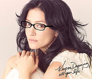 TAPESTRY OF SONGS  -THE BEST OF ANGELA AKI(CD)(通常盤)