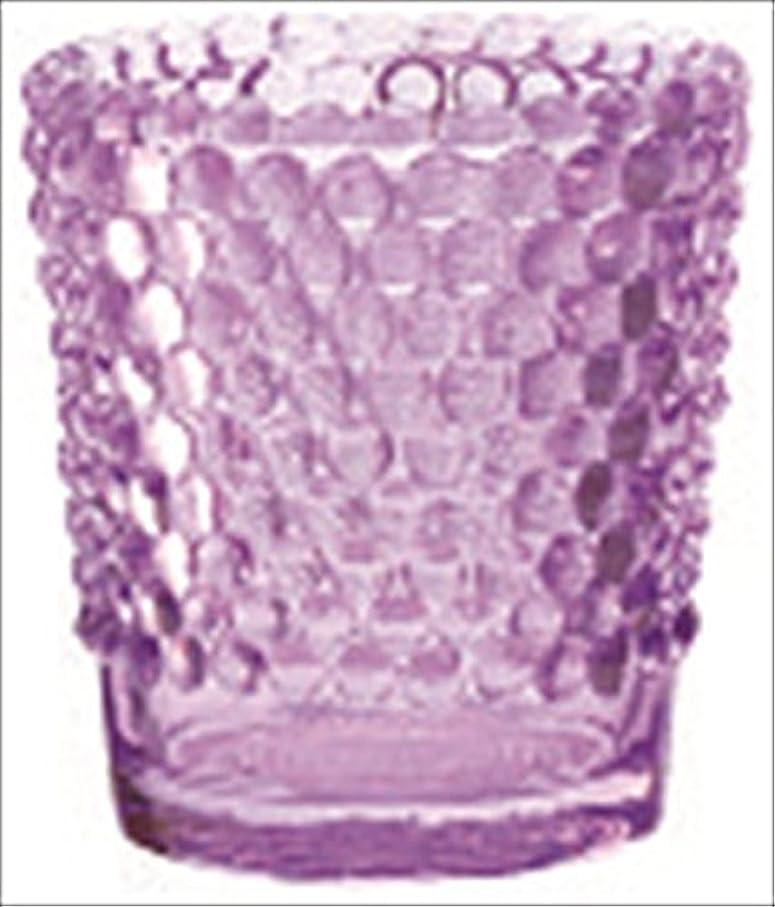 故障どっち捧げるカメヤマキャンドル( kameyama candle ) ホビネルグラス 「 アメジスト 」