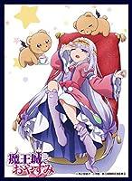 クロックワークス スリーブコレクションVol.51 魔王城でおやすみ スヤリス姫
