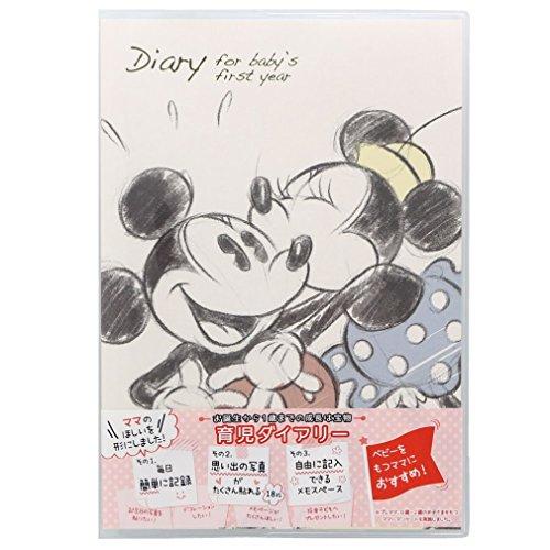 サンスター文具 ディズニー 育児ダイアリー ミッキー&ミニー B5 S2070561