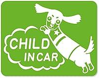 imoninn CHILD in car ステッカー 【マグネットタイプ】 No.38 ミニチュアダックスさん (黄緑色)