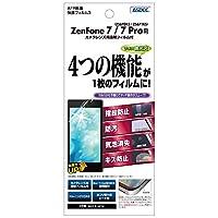 ASDEC ASUS ZenFone 7 (ZS670KS) / ZenFone 7 Pro (ZS671KS) フィルム グレア 日本製 指紋防止 気泡消失 光沢 ASH-ZS670KS/ZenFone7Proフィルム