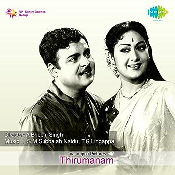 Thirumanam (Original Motion Picture Soundtrack)