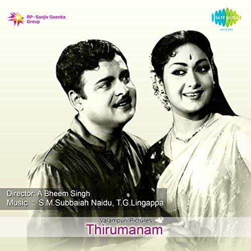 T. G. Lingappa & S. M. Subbaiah Naidu