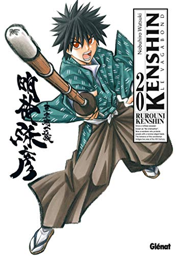 Kenshin Perfect edition - Tome 20