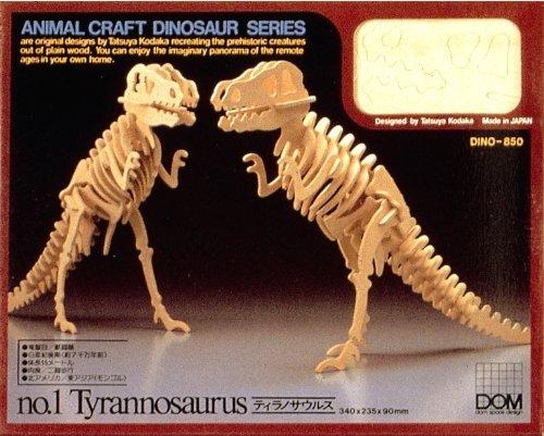 白木の恐竜工作キット【ティラノサウルス】