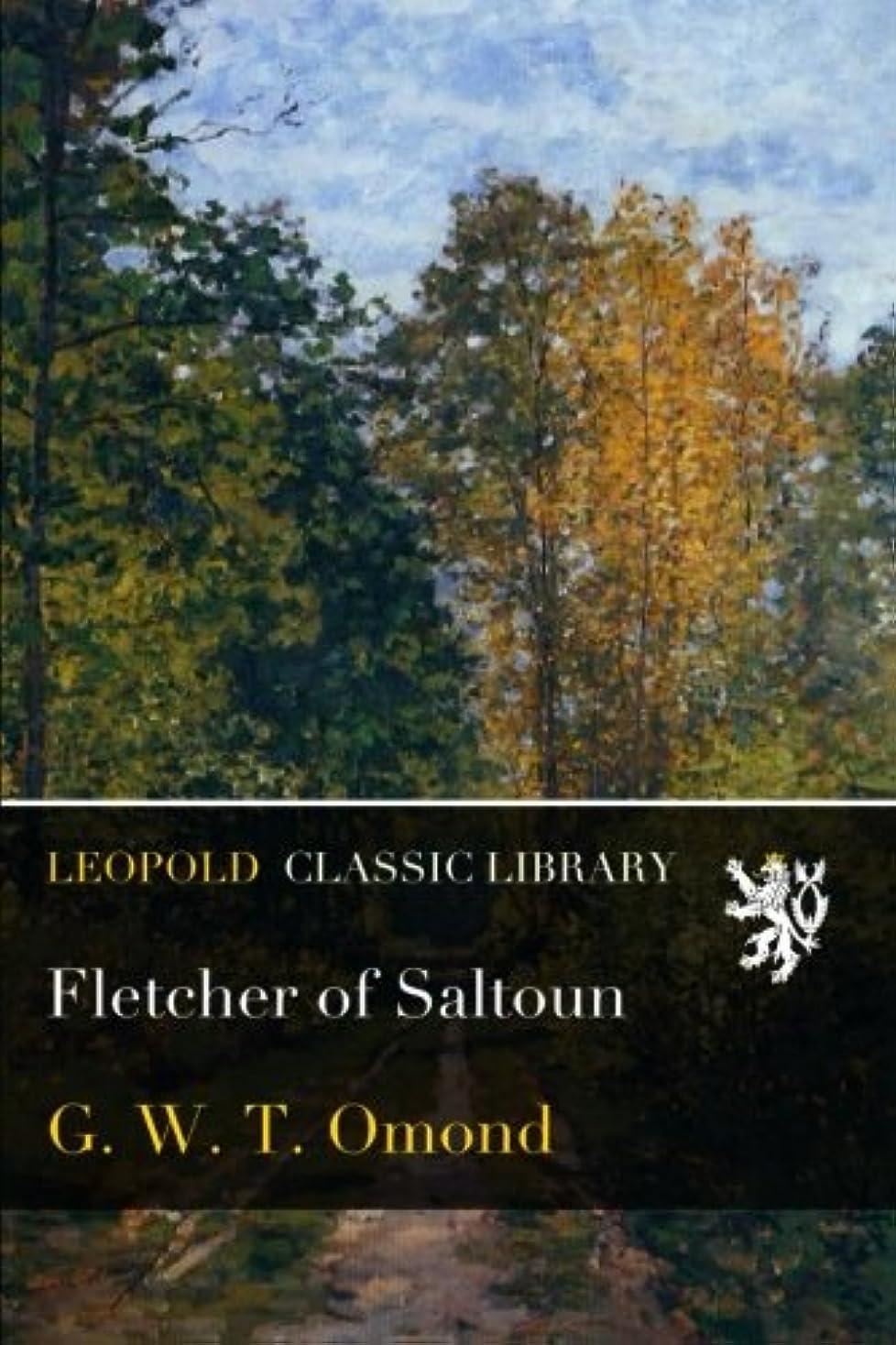 細菌便宜ホイッスルFletcher of Saltoun