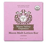 Moon Valley Organics - Lavender Moon Melt Lotion Bar 1.9 oz. - Lavender by Moon Valley Organics [並行輸入品]