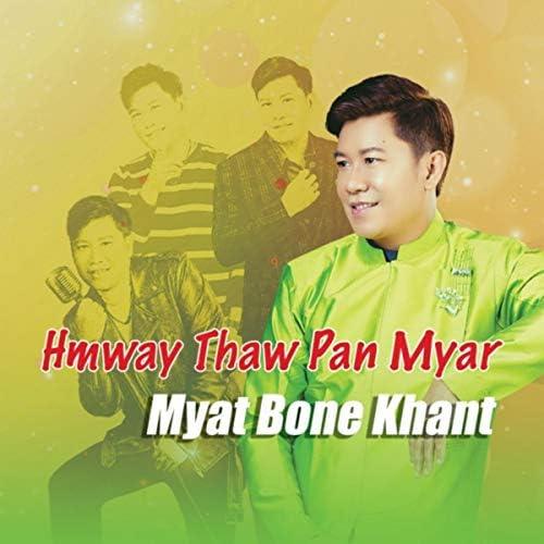 Myat Bone Khant