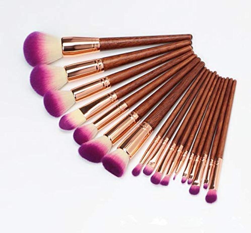 不定殉教者役員化粧ブラシセット、17マホガニー化粧ブラシ、パープルスター化粧バッグ、プロの化粧ブラシ化粧ギフト (Style : Makeup brush)