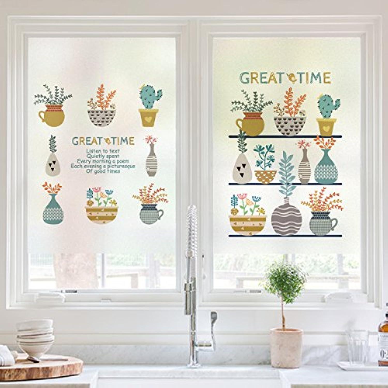 ASIBG Home Electrostatic Film Glass Film Dining Room Living Room Bedroom Balcony Kitchen Bathroom Opaque Sun Block,A - High Gum 60  80Cm