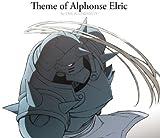 Alchemists Featuring Alphonse Elric
