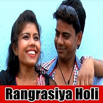 Rangrasiya Holi
