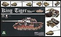 TAKOM 1/35 ドイツ軍重戦車 キングタイガー ポルシェ砲塔 インテリア/ツィンメリット付 プラモデル TKO2046