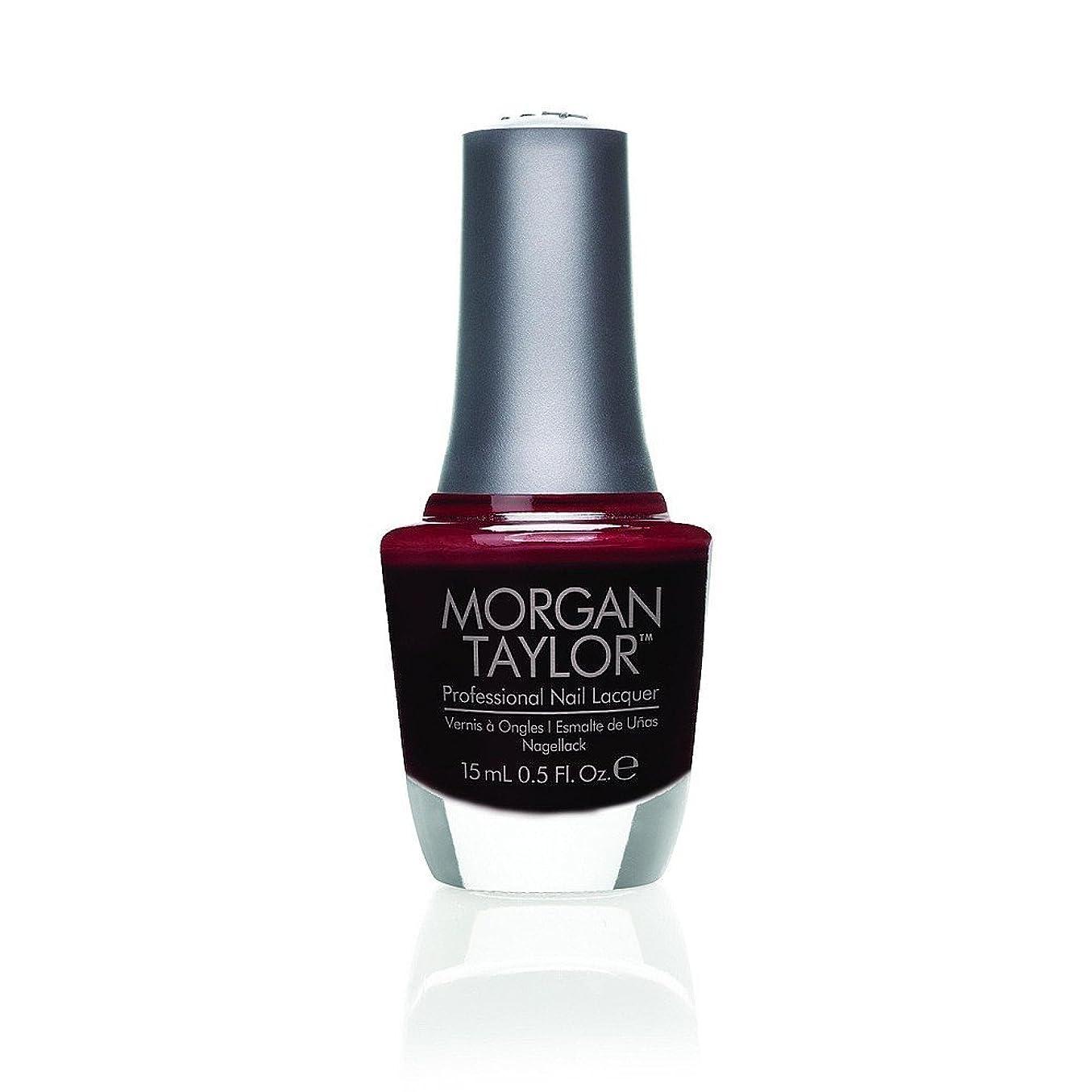 レールプロット落胆するMorgan Taylor - Professional Nail Lacquer - Take The Lead - 15 mL/0.5oz