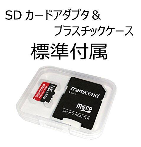 『旧モデル 【Amazon.co.jp限定】Transcend microSDXCカード 128GB Class10 UHS-I対応 TS128GUSDU1PE (FFP)』の2枚目の画像