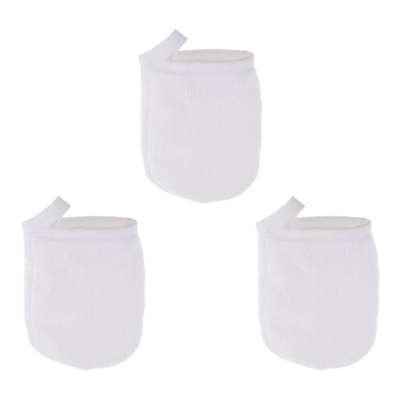 受粉するポンドデンマークCUTICATE ソフト フェイスクレンジンググローブ メイクリムーバー クロスパッド 3個 洗顔グローブ 手袋