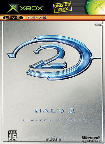 Halo 2 [Limited Edition] [Japan Import]