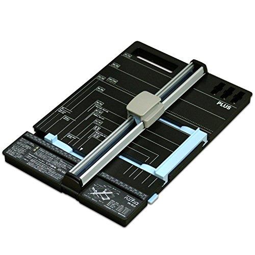 プラス 裁断機 スライドカッター ハンブンコ A4 PK-813 26-470