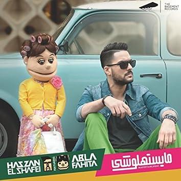 Mayestahlushi (feat. Abla Fahita)