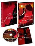 映画「フラメンコ・フラメンコ」 [DVD] image