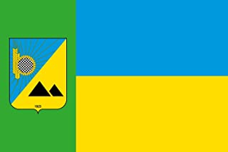 magFlags Large Flag Pavlohrad Raion, Dnipropetrovsk Oblast, Ukraine | Landscape Flag | 1.35m² | 14.5sqft | 90x150cm | 3x5ft - 100% Made in Germany - Long Lasting Outdoor Flag