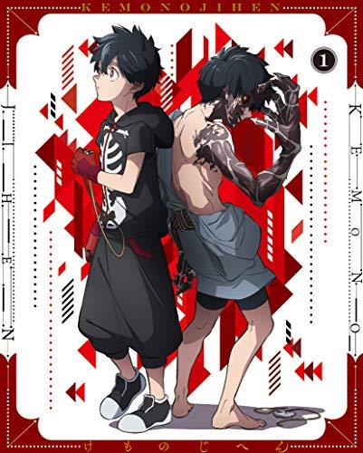怪物事変 1 (特装限定版)[Blu-ray]