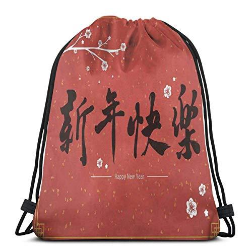 Odelia Palmer Mochilas Estampadas con cordón, caligrafía de Estilo Dibujado a Mano con una Rama de Cerezo en Flor, Cierre de Cuerda Ajustable