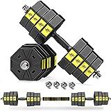 ダンベル バーベル 腕立て伏せ AOKEOU【最新進化特許版・3in1】多段階重さ調節可能バーベル ダンベルセット 10kg 15kg 20kg 30kg 40kg 筋力トレーニング ダイエッ ト シェイプアップ 静音 環境にやさしい材料 八角形特許設計滑り止め (ダンベル 40kg (20kg×2セット))
