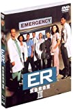 ER緊急救命室〈サード〉 セット2[DVD]