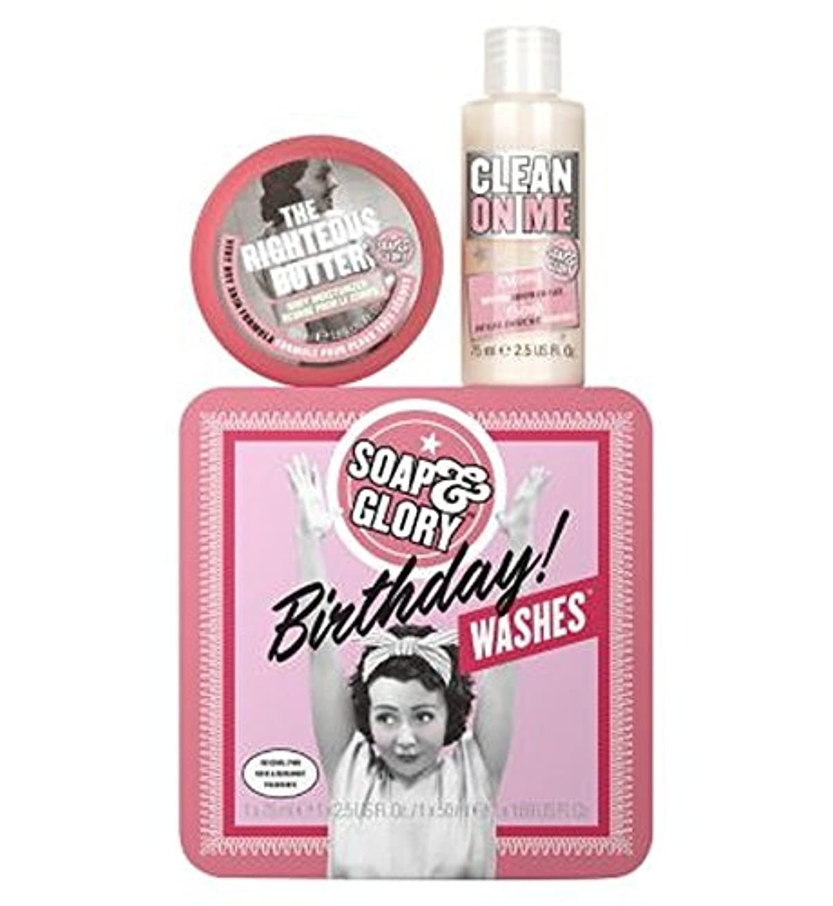落胆させる防水争い石鹸&栄光?の誕生日の洗浄液?ギフトセット (Soap & Glory) (x2) - Soap & Glory? BIRTHDAY WASHES? Gift Set (Pack of 2) [並行輸入品]