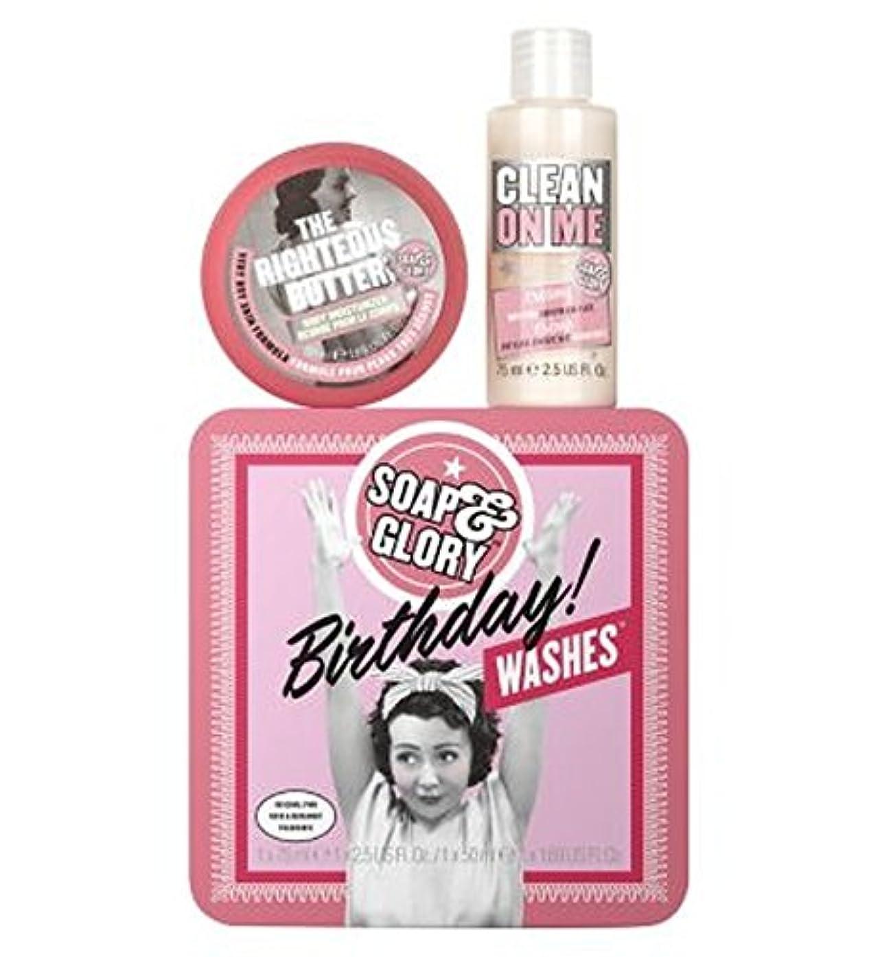 コピー並外れて電信石鹸&栄光?の誕生日の洗浄液?ギフトセット (Soap & Glory) (x2) - Soap & Glory? BIRTHDAY WASHES? Gift Set (Pack of 2) [並行輸入品]