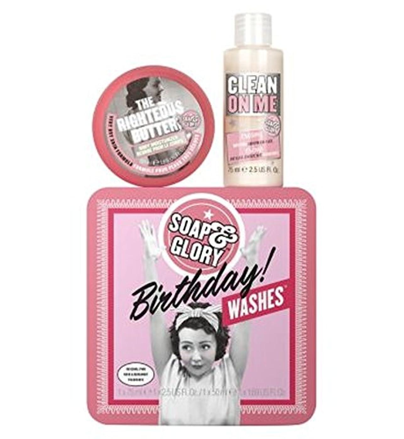 時刻表簡単な熱意石鹸&栄光?の誕生日の洗浄液?ギフトセット (Soap & Glory) (x2) - Soap & Glory? BIRTHDAY WASHES? Gift Set (Pack of 2) [並行輸入品]