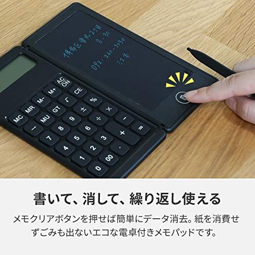 Qurra電子メモパッド電卓付きミニ軽量折りたたみ電池交換タイプタッチペンデジタルメモパッド-ブラック