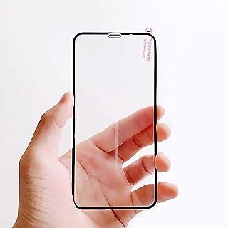 LinDu soft edge phone screen protector for iPhone 12/12 pro / 12 pro max / 12 mini Oleophobic, hydrophobic and anti-finger...