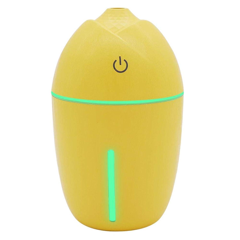 snowvirtuos-jpUSBスマートセンサータッチPC /木目加湿器180ミリリットル超音波アロマテラピー機LEDカラフルライトエアロゾル機 - トウモロコシ(黄色)黄色