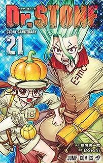 Dr.STONEドクターストーン 1-21巻コミックセット
